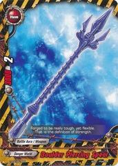 Boulder Piercing Spear - TD02/0014 - C