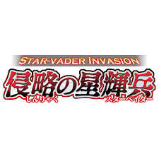 Trial Deck 11: Star-vader Invasion Starter Box (6 Decks)