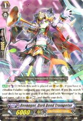 Revenger, Dark Bond Trumpeter - BT12/022EN - R