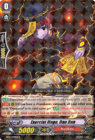 Exorcist Mage, Dan Dan - BT12/029EN - R