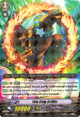 Fire Ring Griffin - BT12/039EN - R