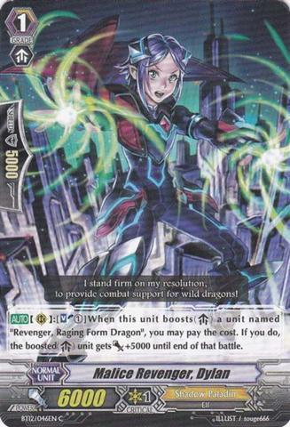 Malice Revenger, Dylan - BT12/046EN - C