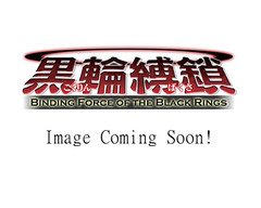 Eradicator, Vowing Saber Dragon Reverse - BT12/S03EN - SP