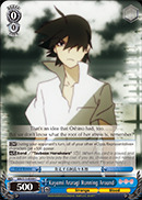Koyomi Araragi Running Around - BM/S15-089 - C
