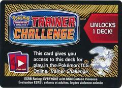 Next Destinies Reshiram Theme Deck Code Card