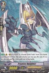Promise Daughter - EB07/013EN - R on Channel Fireball