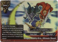 Dragon Cavalry Arts, Ultimate Smash - CP01/0014 - RR