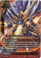Dragon Knight, Rudel - CP01/0018 - R