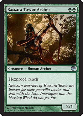 Bassara Tower Archer - Foil