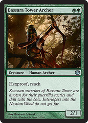 Bassara Tower Archer - Foil on Channel Fireball