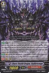 Shura Stealth Dragon, Kujikiricongo - BT13/S02EN - SP