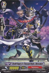 Stealth Rogue of a Thousand Blades, Oborozakura - BT13/049EN - C