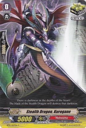 Stealth Dragon, Kurogane - BT13/057EN - C