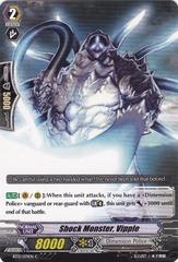 Shock Monster, Vipple - BT13/071EN - C
