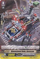 Dimensional Robo, Gorescue - BT13/078EN - C