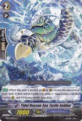 Tidal Rescue Sea Turtle Soldier - BT13/093EN - C