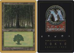 Forest - 6th Edition 349 - Matt Linde - 1999