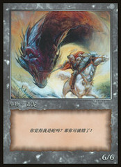 Wurm Token - JingHe Age Magic 10th Anniversary Chinese (Simplified) Promo