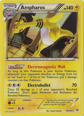 Ampharos - 40/124 - Cosmos Holo Legendary Treasures Blisters Exclusive