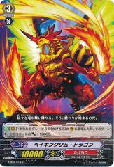 Beikin Grim Dragon - EB09/018EN - C on Channel Fireball