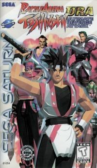 Battle Arena Toshinden URA: Ultimate Revenge Attack