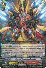 Vorpal Cannon Dragon - BT14/030EN - R