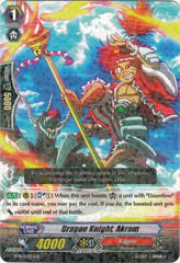 Dragon Knight, Akram - BT14/033EN - R