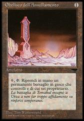 Obelisk of Undoing (Obelisco dell'Annullamento)