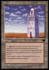 Urza's Tower (Torre di Urza) - Plains