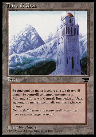 Urzas Tower (Torre di Urza) - Mountains