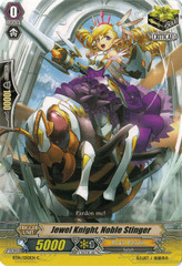 Jewel Knight, Noble Stinger - BT14/050 - C