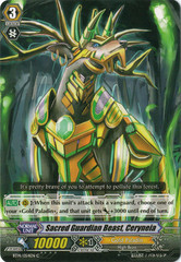 Sacred Guardian Beast, Ceryneia - BT14/054 - C