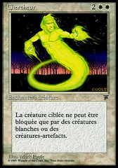 Seeker (Chercheur)