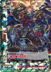 Superior Strength Ninja, Kotaro Fuma - BT02/0005 - RRR