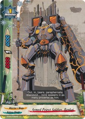 Armed Priest Soldier, Benkei - BT02/0092 - C