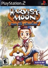 Harvest Moon - Save the Homeland (Playstation 2)