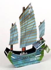 #008 Sea Wind (2)