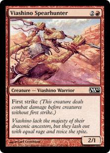 Viashino Spearhunter