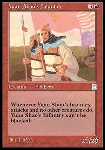 Yuan Shaos Infantry