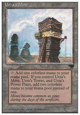 Urzas Mine (Tower)