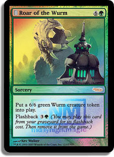 Roar of the Wurm - Foil FNM 2007