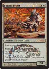Soltari Priest (Junior Series) - Foil