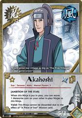 Akahoshi - N-413 - Uncommon - 1st Edition