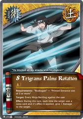 8 Trigrams Palms Rotation - J-473 - Common - 1st Edition