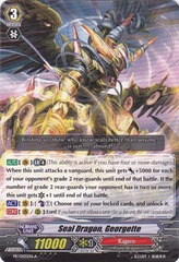 Seal Dragon, Georgette - PR/0105EN-A - PR (BT14 Promo)
