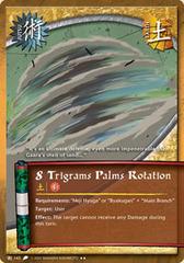 8 Trigrams Palms Rotation - J-143 - Rare - 1st Edition