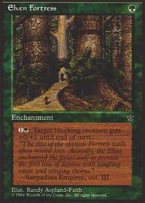 Elven Fortress (Asplund-Faith)
