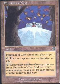 Fountain of Cho