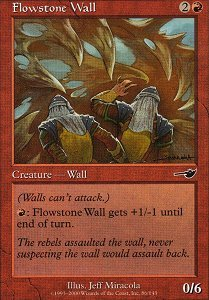 Flowstone Wall