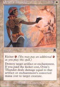 Orims Thunder